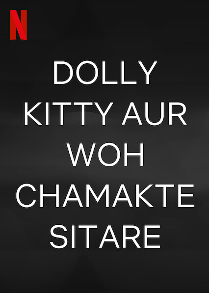 dolly-kitty-aur-woh-chamakte-sitare
