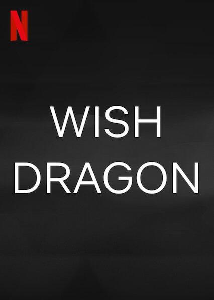 Wish Dragon