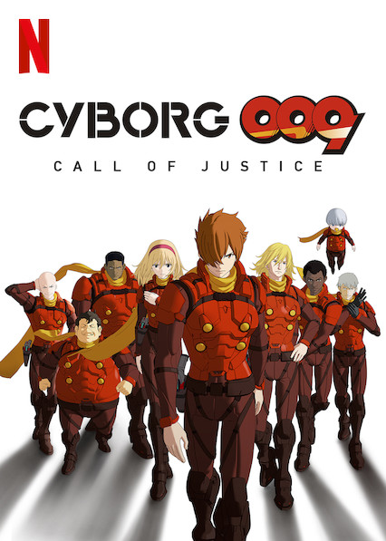 cyborg-009-call-of-justice